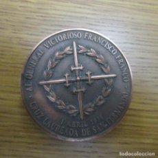 Militaria: MEDALLA FRANCISCO FRANCO, LAUREADA DE SAN FERNANDO 1997 12 ANIVERSARIO. Lote 67431153