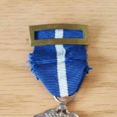Militaria: MEDALLA MERITO CIVIL EPOCA DE FRANCO. Lote 67561457