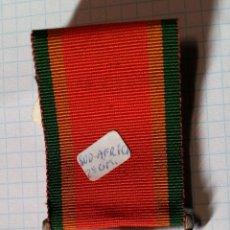 Militaria: MEDALLA SERVICIOS EN ÁFRICA. SUD-AFRICA. Lote 38514008