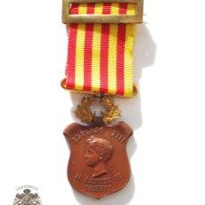 Militaria: MEDALLA ALFONSO XIII - DISTINCIÓN AL EJERCITO DE FILIPINAS. CASTELLS . Lote 67860481