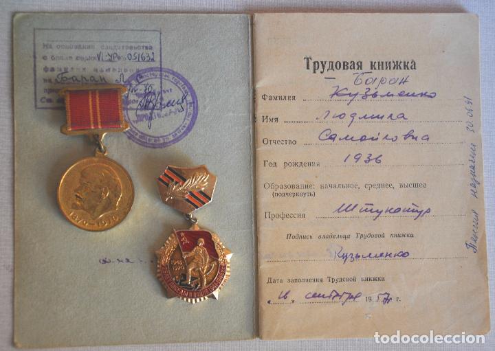 Militaria: Lote sovietico Baran.Dos.medallas .Papel -vida labolar.URSS - Foto 3 - 68542465