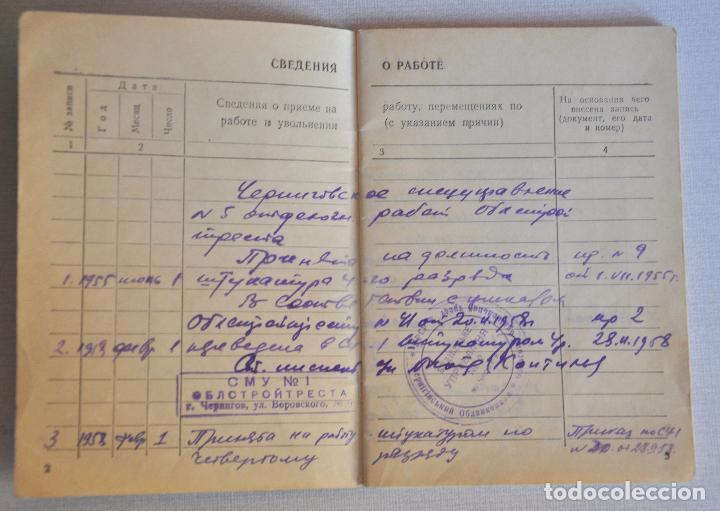 Militaria: Lote sovietico Baran.Dos.medallas .Papel -vida labolar.URSS - Foto 4 - 68542465