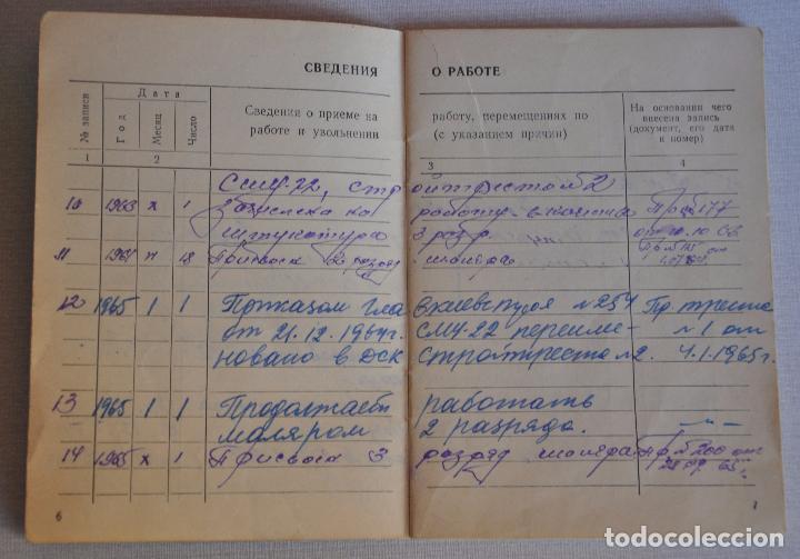 Militaria: Lote sovietico Baran.Dos.medallas .Papel -vida labolar.URSS - Foto 6 - 68542465