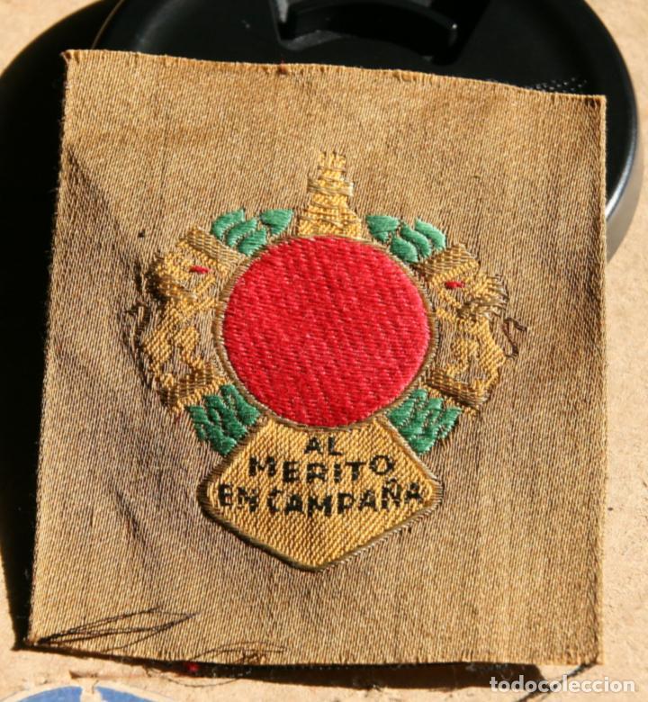 MEDALLA COLECTIVA BORDADO TIPO VEBO. ESTADO NUEVO. (Militar - Cintas de Medallas y Pasadores)