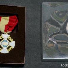 Militaria: RÉPLICA MEDALLA MILITAR EN CAJA. Lote 69506697
