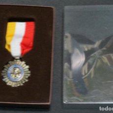 Militaria: RÉPLICA MEDALLA MILITAR EN CAJA. Lote 69506997