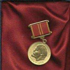 Militaria: MEDALLA DORADA RUSIA CENTENARIO DE LENIN 1870/1970 6,5 X 3,5 CM.. Lote 70132489