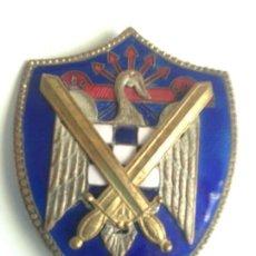 Militaria: PLACA MILICIAS UNIVERSITARIAS SEU. SINDICATO ESPAÑOL UNIVERSITARIO. ESPAÑA. AÑOS ´50 -´70. Lote 70310825