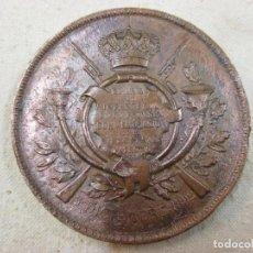 Militaria: MEDALLA MILITAR - 8 DIC 1892 - ARMA DE INFANTERIA A SU EXCELSA PATRONA VIRGEN INMACULADA - ORIGINAL+. Lote 70495265