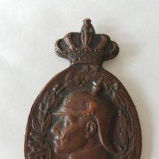 Militaria: MEDALLA CAMPAÑA DE MARRUECOS. Lote 71918491
