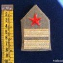 Militaria: GALLETA TENIENTE CORONEL EJÉRCITO POPULAR REPUBLICANO, GUERRA CIVIL, BRIGADAS INTERNACIONALES, EPR. Lote 72210247