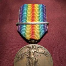 Militaria: MEDALLA INTERALIADA BELGICA. Lote 72337478
