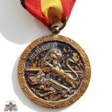 Militaria: MEDALLA DE LA CAMPAÑA DE LA GRERRA CIVIL - 17 DE JULIO 1936. Lote 73245807