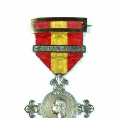 Militaria: MEDALLA DE PLATA DE ALFONSO XII A LOS VOLUNTARIOS DE CUBA 1882 // PASADOR 10 AÑOS DE SERVICIO. Lote 49411611