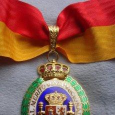 Militaria: RARA Y BELLÍSIMA ORDEN DEL MERITO CONSTITUCIONAL.. Lote 74410247