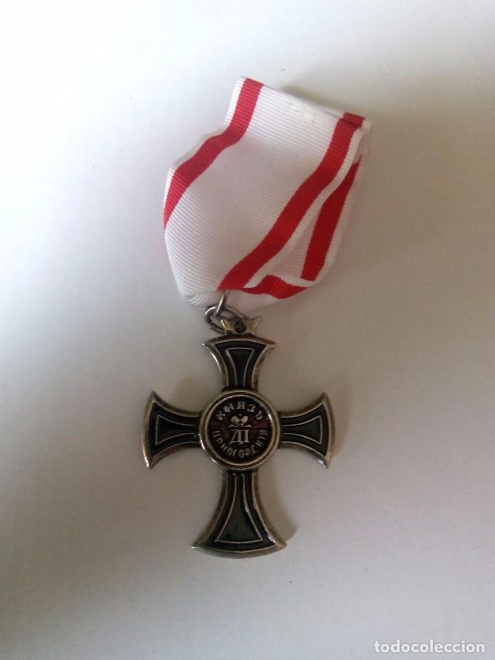 MONTENEGRO. ORDEN DE DANILO I 1853 (Militar - Reproducciones y Réplicas de Medallas )