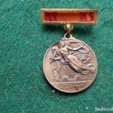 Militaria: MEDALLA GUERRA CIVIL. Lote 75975747