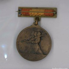 Militaria: MEDALLA DE BRONCE - ALZAMIENTO 18 JULIO 1936. 1 DE ABRIL 1939 VICTORIA - GUERRA CIVIL ESPAÑOLA. Lote 76443715