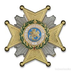 Militaria: PLACA DE SAN HERMENEGILDO. Lote 77645425