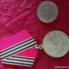 Militaria: URSS MEDALLA 50 ANIVERSARIO EN LA GRAN GUERRA PATRIOTICA 1945 - 1995. Lote 77739569