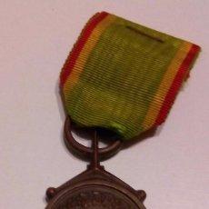 Militaria: WWII. ETIOPIA. MEDALLA AL MERITO MILITAR. Lote 79071805