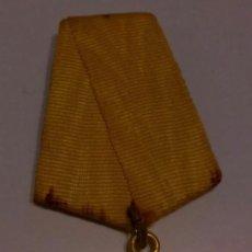 Militaria: WWII. ALBANIA. MEDALLA AL VALOR. Lote 79072297