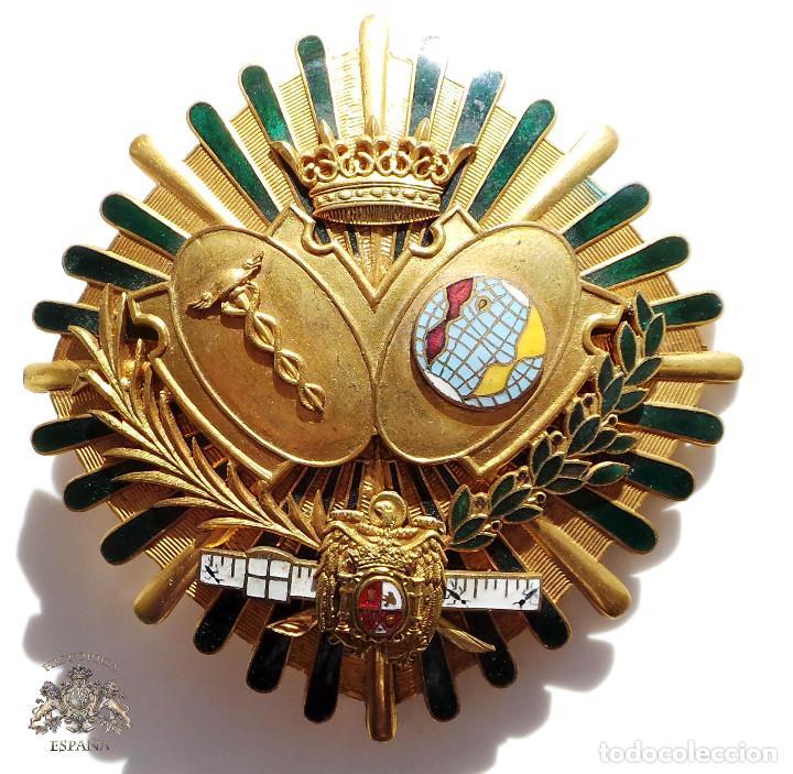 MEDALLA PLACA INTENDENTE MERCANTIL ÉPOCA DE FRANCO (Militar - Medallas Españolas Originales )
