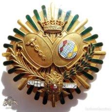 Militaria: MEDALLA PLACA INTENDENTE MERCANTIL ÉPOCA DE FRANCO. Lote 80507025