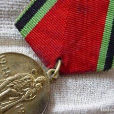 Militaria: CONDECORACION SOVIETICA. Lote 80855279