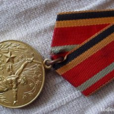 Militaria: CONDECORACION SOVIETICA. Lote 80856379