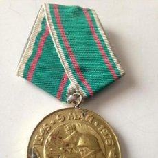Militaria: MEDALLA EJÉRCITO BÚLGARO. 1945-1975. 30 ANIVERSARIO VICTORIA 2ª GUERRA MUNDIAL. SOLDADOS DISPARANDO.. Lote 81022568
