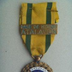 Militaria: GUERRA CIVIL : MEDALLA SUFRIMIENTO PATRIA PASADOR BASE DE HIDROS ATALAYON . PRIMERA ACCION GUERRA. Lote 82345740