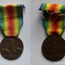 Militaria: MEDALLA INTERALIADA DE LA VICTORIA, TIPO 4 (ITALIA). Lote 82396808