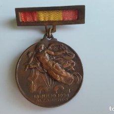 Militaria: MEDALLA ALZAMIENTO. Lote 84428088