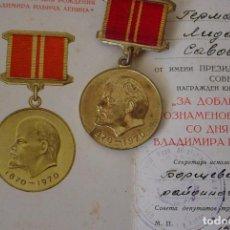 Militaria: CONDECORACION SOVIETICA NACIMIENTO DE LENIN CON DOCUMENTACION. Lote 84479400