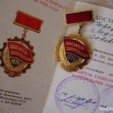 Militaria: CONDECORACION SOVIETICA CON DOCUMENTACION. Lote 84479576