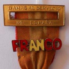 Militaria: MEDALLA DAMAS AL SERVICIO DE ESPAÑA. SAN SEBASTIÁN. INTENDENCIA. TODO ORIGINAL.. Lote 84614756