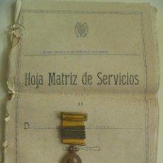 Militaria: MEDALLA CAMPAÑA DEL RIF, 5 PASADORES KERT, GARET DE BENI BU YAHI, MELILLA, BENI BU GAFAR HOJA SERVIC. Lote 84762232