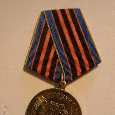 Militaria: WWII. UCRANIA. DEFENSA DE LA MADRE PATRIA. CONMEMORATIVA DEL AÑO 2000. Lote 44432359