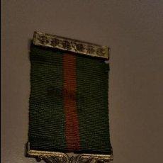 Militaria: WWII. TAILANDIA. MEDALLA DE SERVICIO EN COMBATE EN ASIA ORIENTAL. Lote 86319316