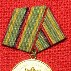 Militaria: DDR - ORIGINAL - POLIZEI - FÜR HERVORRAGENDE VERDIENSTE - CATEGORIA ORO. Lote 133856533