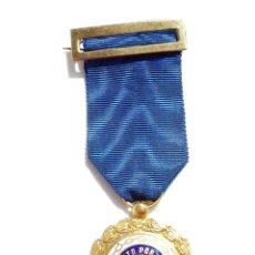 Militaria: MEDALLA SUFRIMIENTO POR LA PATRIA PRISIONEROS DE GUERRA - GUERRA CIVIL. Lote 86546864