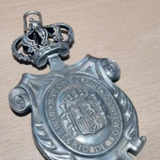 Militaria: MEDALLAS DE ALFONSO XIII, MINISTERIO DE FOMENTO. Lote 86554524