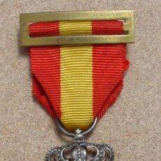Militaria: MEDALLA CORONACION ALFONSO XII LA HABANA. Lote 86691520