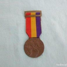 Militaria: REPUBLICA..GUERRA CIVIL..MEDALLA 2 GUERRA DE INDEPENDENCIA..ORIGINAL... Lote 86972024