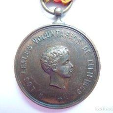 Militaria: ESPAÑA 1896 - 1897 - MEDALLA CAMPAÑA DE LUZÓN - VOLUNTARIOS GUERRA DE FILIPINAS. Lote 87061572