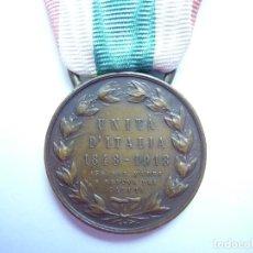 Militaria: MEDALLA POR LA UNIDAD DE ITALIA (1848 - 1918) PRIMERA GUERRA MUNDIAL.. Lote 87290908