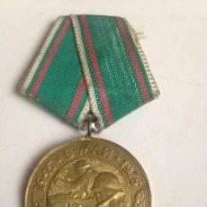 Militaria: MEDALLA EJÉRCITO BÚLGARO. 1945-1975. 30 ANIVERSARIO VICTORIA 2ª GUERRA MUNDIAL. SOLDADOS DISPARANDO.. Lote 87375544