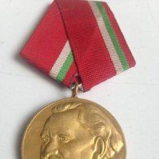 Militaria: MEDALLA 100 ANIVERSARIO NACIMIENTO DE DIMITROV. BULGARIA COMUNISTA. 1882-1982. EJÉRCITO BÚLGARO. Lote 87375592