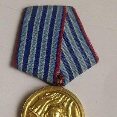 Militaria: MEDALLA 1 CLASE AÑOS DE SERVICIO EN FUERZAS ARMADAS DEL EJÉRCITO BÚLGARO. BULGARIA COMUNISTA. Lote 87436028